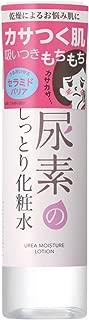 SUKOYAKA SUHADA Urea Moisturizing lotion 200ml