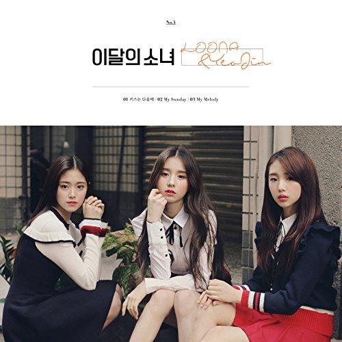 Blockberry Creative [Reissue] Monthly Girl (Single Album) Album+Extra Photocards Set (LOONA & YEOJIN ver.)