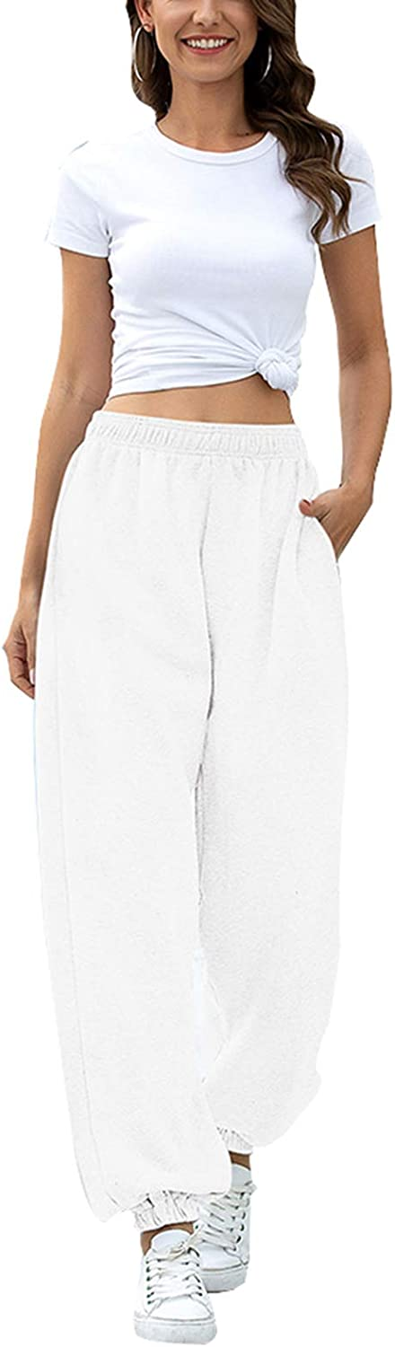 Women's High Waisted Jogger Sweatpants Baggy Lounge Pants with Pockets