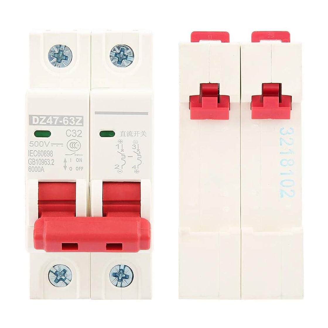 恐怖症交換贈り物遮断器2P DC 500V 32Aミニ遮断器MCB安全遮断器DZ47-63Z-2P