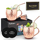 Baban Moscow Mule Copper Mugs Set of 2, Handcrafted Food Safe Copper Cups for Moscow Mule Cocktail Drinking Mug, 500 ML Gift Set Includes 1 Measuring cup Valentine's day gift for husband boyfriend
