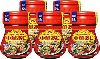 味の素 KK中華あじ 55g×5個