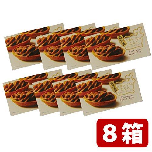 【まとめ買い購入】小倉トースト風たると 6個入 8箱セット 名古屋のお土産
