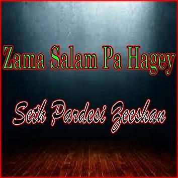 Zama Salam Pa Hagey