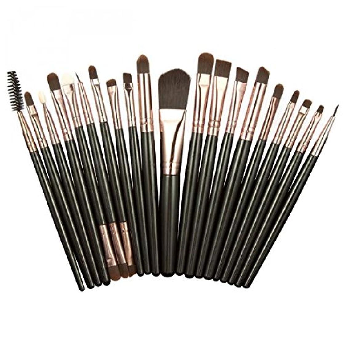 世界翻訳者セール黒の化粧ブラシホルダー+ 20枚メイクブラシは黒茶色を設定します
