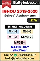 Gullybaba IGNOU Solved Assignment MA History |MHI3, MHI6, MHI8, MPSE3, MPSE4 (IInd Year in Hindi) | Spiral Binding | 2018-2019 | Solutions Gullybaba.com [Paperback] Gullybaba Publishing House Pvt. Ltd.