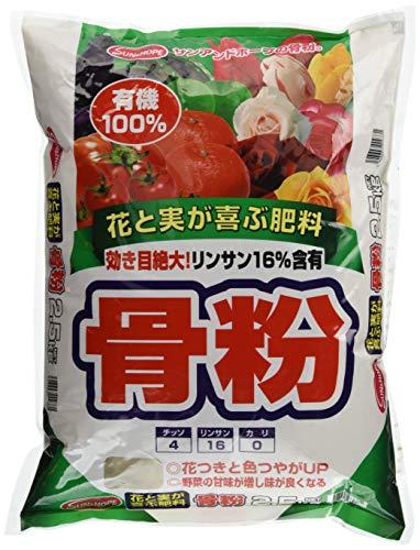 サンアンドホープ 蒸製骨粉 (オール有機100%) 2.5kg
