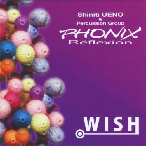 Shiniti Ueno & Phonix Reflexion