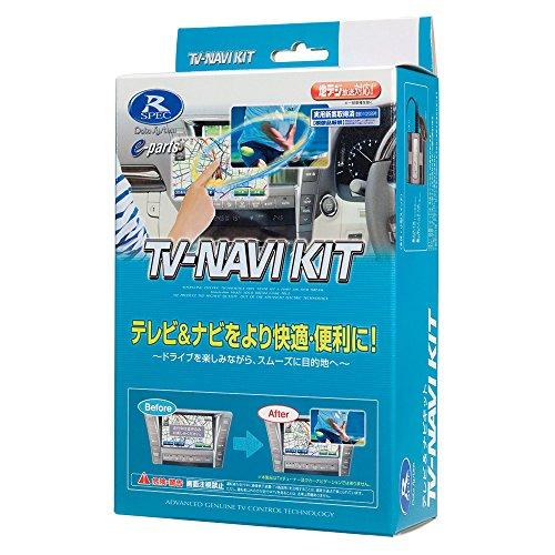 データシステム ( Data System ) テレビ&ナビキット (切替タイプ) トヨタ用 TTN-87