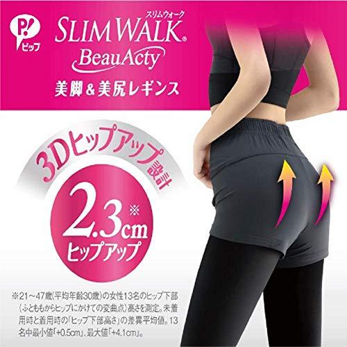 スリムウォーク(SLIMWALK)ビューアクティ(BeauActy)美脚&美尻レギンスブラックM~Lサイズ(leggings,Black,ML)