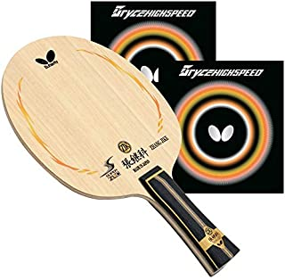 Butterfly Zhang Jike Super ZLC FL Blade with Bryce High Speed 2.1 Red/Black Rubbers Pro-Line Table Tennis Racket