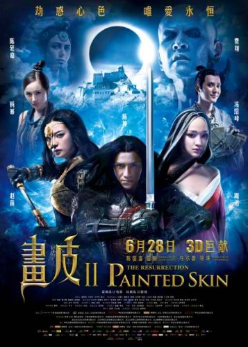 Painted Skin 2 (2012) - The Resurrection