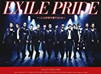 Exile - Pride Konna Sekai Wo Aisuru Tame (CD+DVD) [Japan CD] RZCD-59471 by Exile (2013-10-23)