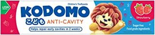 Kodomo Anti-Cavity Children's Toothpaste-Strawberry, 80 grams