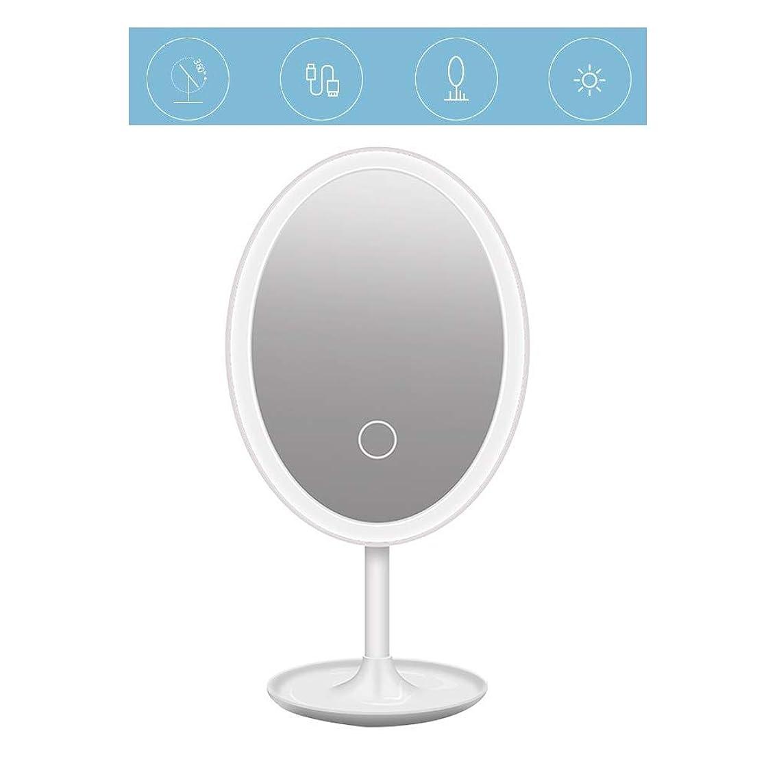 時刻表策定する煩わしい化粧鏡 2個のLEDメイクアップミラーインテリジェントスリースピード調整360°回転フィル光学顕微鏡、281x145x108mm (Color : White)