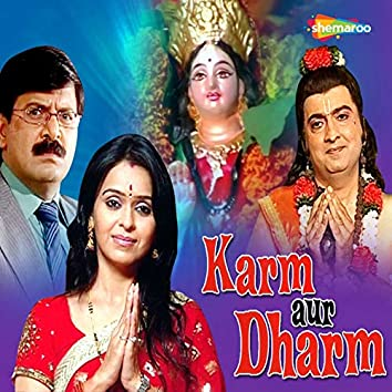 Karm Aur Dharm (Original Motion Picture Soundtrack)