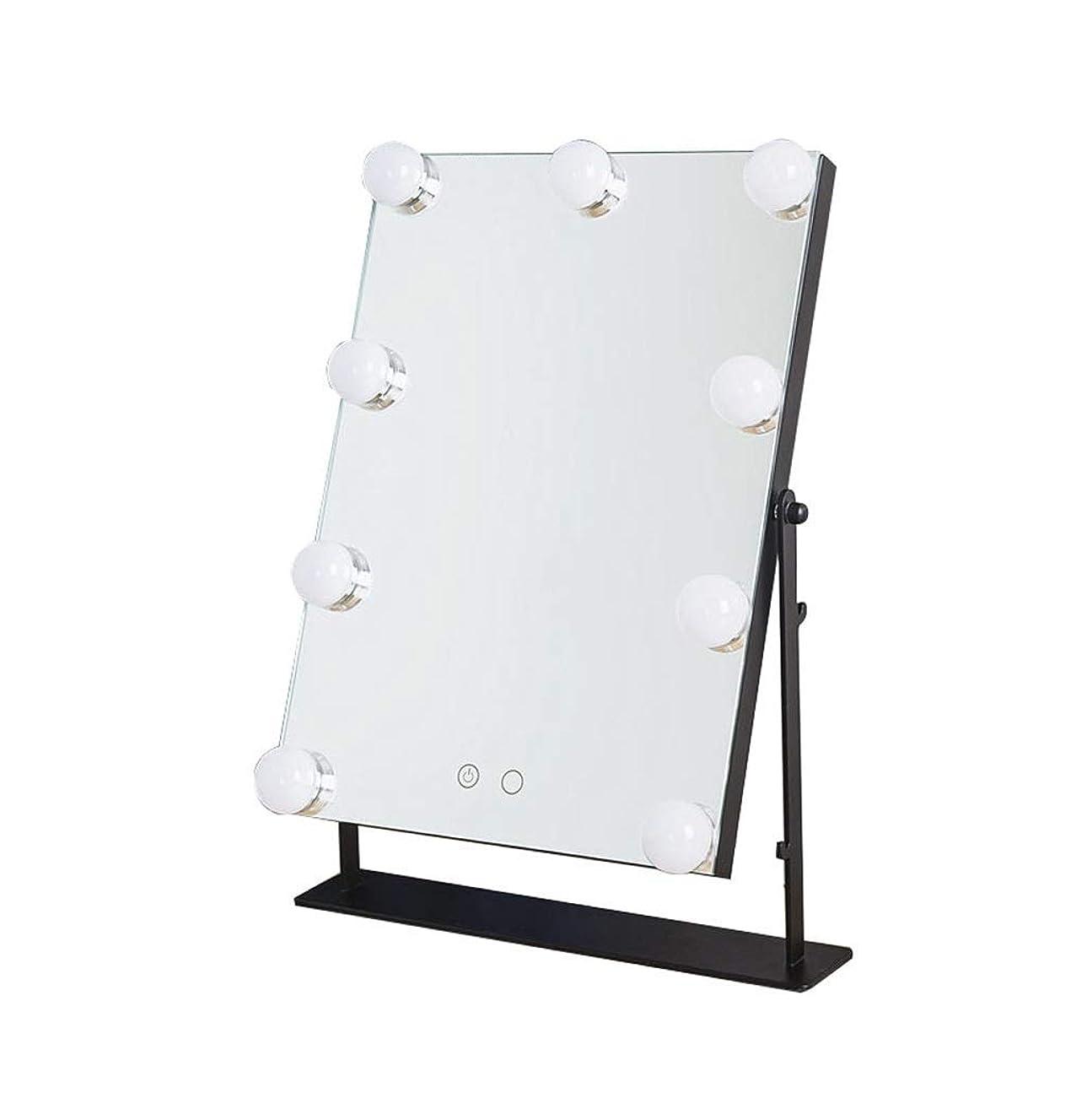 グラムそれに応じてパブミラーハリウッドスタイル9LED電球バニティミラー照明キット化粧鏡シェービングミラードレッシングテーブルA +(色:黒)