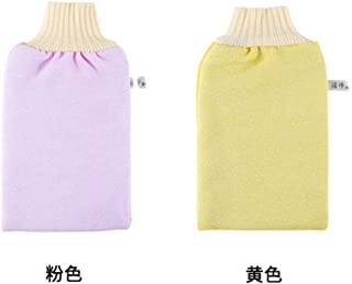Double-Sided Bathing Gloves Thickening Adult Decontamination Exfoliating Bath Gloves,2 Pcs Protection (Color : Yellow+Pink)