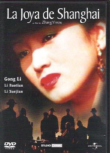 La Joya de Shanghai [DVD]