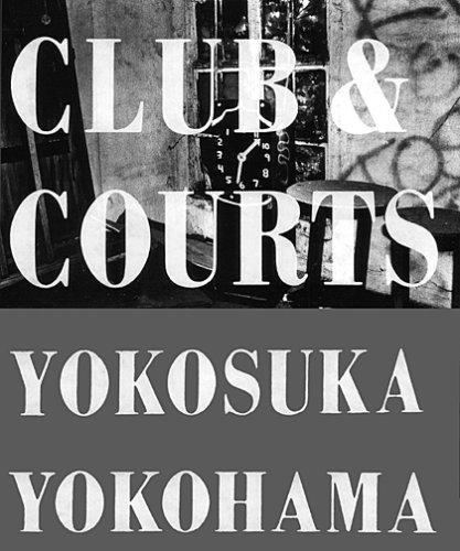CLUB&COURTS YOKOSUKA YOKOHAMAの詳細を見る