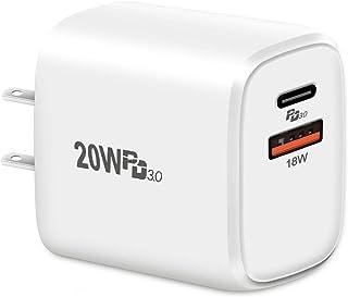 iPhone12用 PD充電器, BOLWEO 20W USB-C 急速充電器 iPhoneと互換性のある usb type c 充電器 超小型 PD3.0搭載 2ポート(PD3.0+QC3.0)USB C 充電器 スマホ急速充電 Type C...