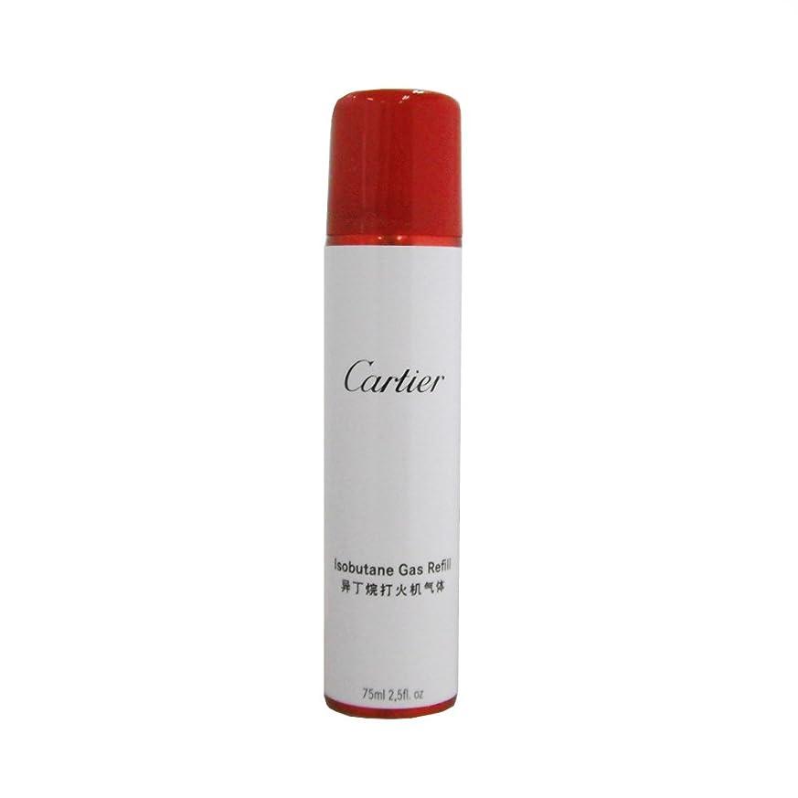 出会い罹患率酔っ払い【Cartier】カルティエ ライター専用ガスボンベ