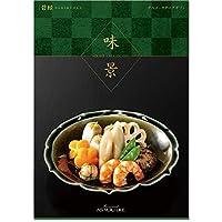 シャディ グルメカタログギフト 味景 (みかげ) 碧緑 (へきりょく) 3,000円コース