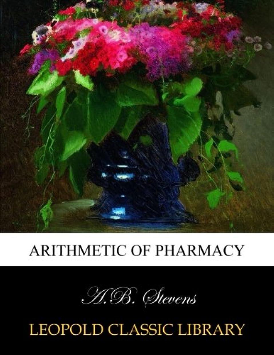 洗う松の木芝生Arithmetic of pharmacy