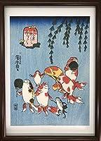 歌川国芳 金魚づくし ぼんぼん A4 ポスター 輸送用 額付き ホビー おもちゃ 名画 グッズ 浮世絵 うちわ 団扇