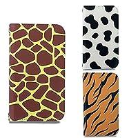 iPhone12 mini 手帳型ケース カバーケース アニマル柄 キリン柄 保護 カバー
