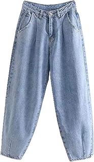 N\P Las mujeres Streetwear Plisado Mamá Vaqueros de Cintura Alta Suelta Flojo Jeans Bolsillos Novio