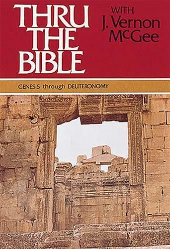 من خلال الكتاب المقدس 1-5 (5 حجم