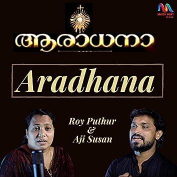 Aradhana - Single