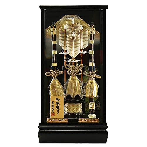 破魔弓吉徳黒塗りケース11号ケース飾り破魔矢吉徳大光初正月HMY-210-366【663U01291】
