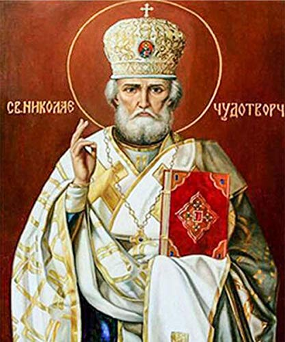 5D Diamond Painting By Digital Painting Kit DIY Oil Painting Art Crafts Suitable For Home Wall Decoration Religion Pope 35x40cm Adult Cross Stitch Gift for Children