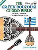 The Greek Bouzouki Chord Bible: CFAD Standard Tuning 1,728 Chords (Fretted Friends)