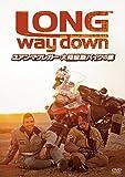ユアン・マクレガー 大陸縦断バイクの旅/Long Way Down[DVD]