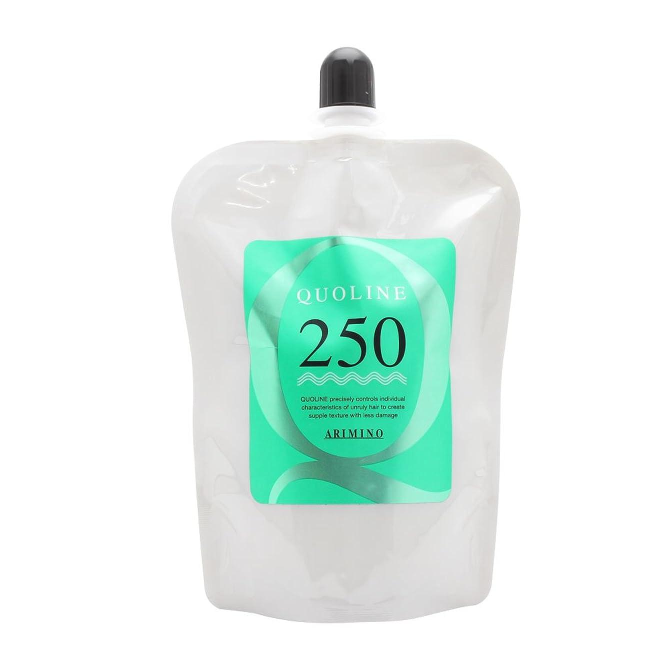 受け入れ年金環境保護主義者アリミノ クオライン T-C 250 1剤 400g