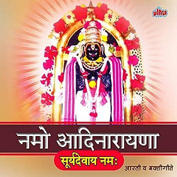 Namo Aadinarayana