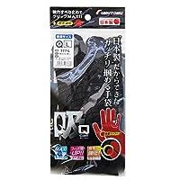 強力すべり止め グリップMAX 手袋 「吸ちゃん」3双組 (黒 Lサイズ)