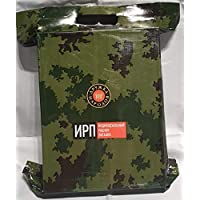 Military Russian Army Individual Nutrition Day MRE Ration Daily Pack 3555kcal, 1.75 kg.