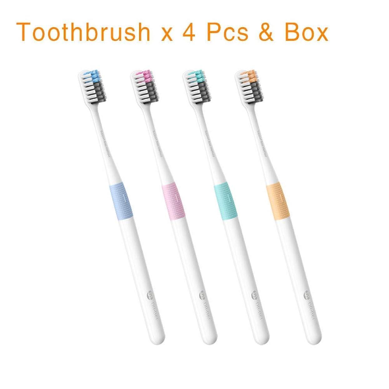 無礼に偉業が欲しいディープクリーニング歯ブラシ低音メソッド歯ブラシ4色/セット旅行ボックス、A
