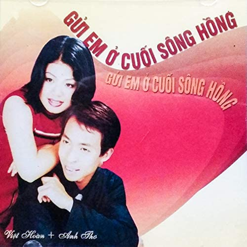Anh Thơ & Việt Hoàn