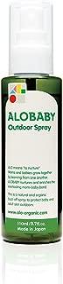 アロベビー アウトドア スプレー 110ml(1本) ディート不使用 無添加 オーガニック