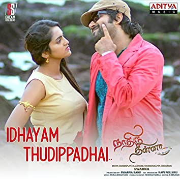 "Idhayam Thudippadhai (From ""Nadhir Dhinna"")"
