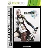 ファイナルファンタジーXIII アルティメットヒッツインターナショナル - Xbox360