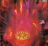 Karat / Karat Berlin DDR / 1978 / Bildhülle mit bedruckter ORIGINAL Innenhülle / Amiga # 8 55 573 / 855573 / Deutsche Pressung / 12 Zoll Vinyl...