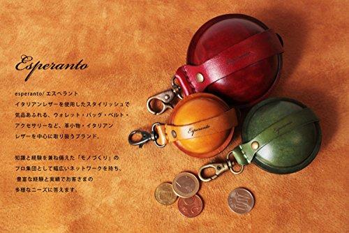 (SGreen)[エスペラント]esperanto[Sサイズ]コインケース携帯灰皿マルチケースイングランドサドルレザーメンズレディース