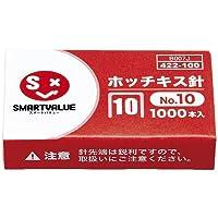 ホッチキス針 10号 1000本