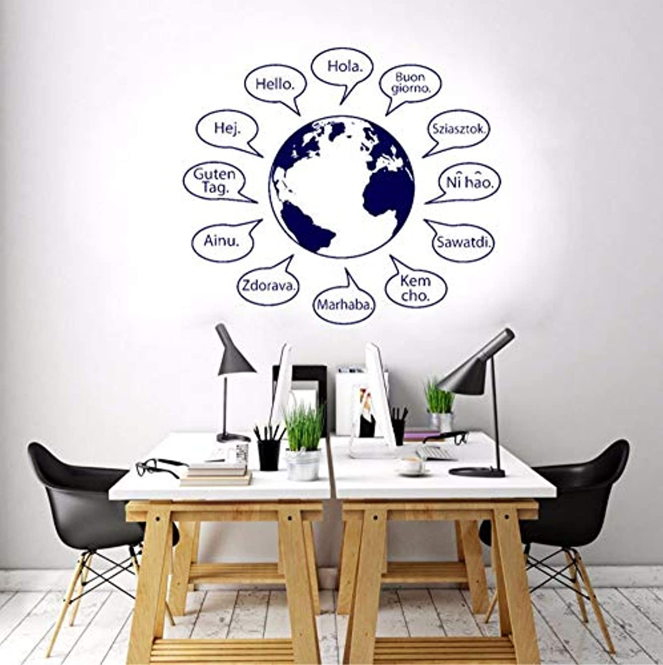yongkuiniubi Hello Text, Words, Phrases,Sentences, Letters Language Wall Decor,World Globe Map Earth Decal,Window Vinyl Sticker Handmade 66X57CM